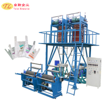 2017 TL 4 color produce high output heat cutting plastic bag making machine