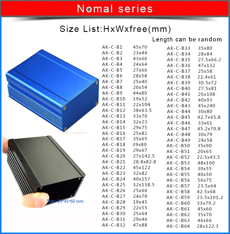 Shenzhen extruded aluminum enclosures project box