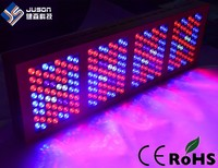 2017 best selling products orchid seedlings 600W 1200W LED grow light