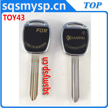 C-006 Best quality designer car key blanks TOYO-15P TY37RP79 TOY73P TY51P manufacture Xianpai yiwu china