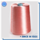Wholesale cheap 100% rayon dyed 300D/60F yarn