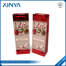 XINYA Most Popular Products Upright Luxury Christmas Wine Gift Paper Bags