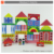 53Pcs Children Wooden Building Blocks Toys Building Block Set For Sale