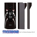 Wholesale Vape Mods 2017 Skin Wrapes, E Cigarette Mod Skin Stickers 250 Watt Big Vapor