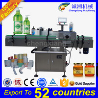 Factory price Automatic round bottle sticker, Labeling Machine