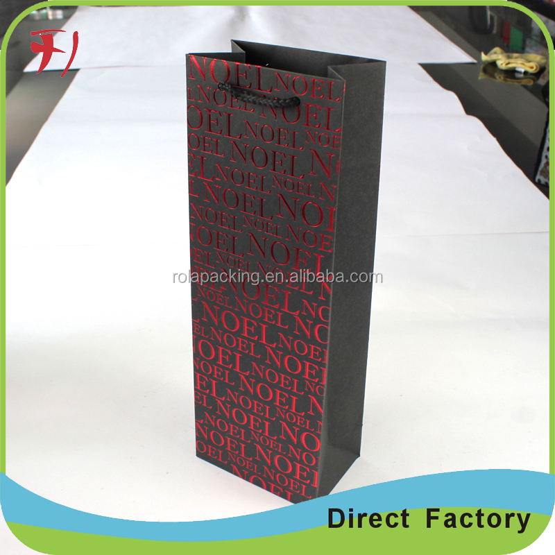 china factory customized made art paper bag with design