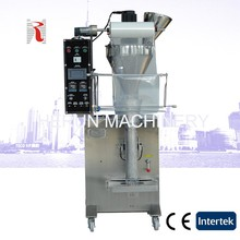 DXDF-800 automatic vertical powder pouch packing machine
