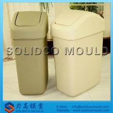 plastic dustbin with swing lid mould
