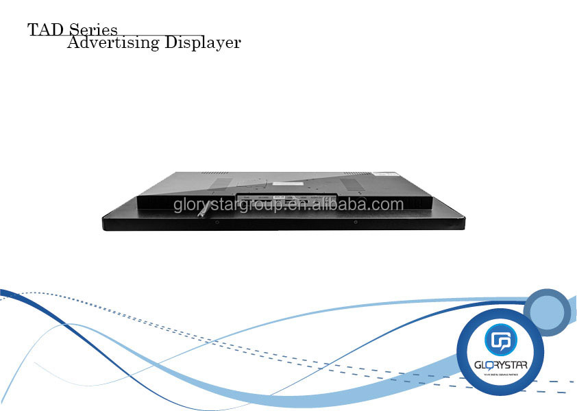 hd android advertising tv box media displayers HD Player