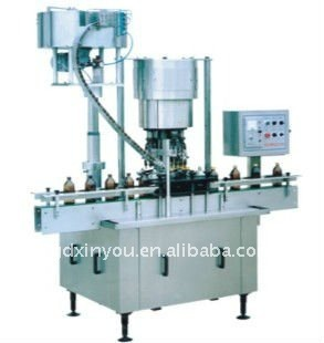 XGJ-900 automatic aluminum cap screw capping&sealing mchine