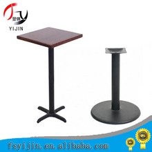 Wholesale coffee low price small folding cocktail table