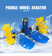 1HP, 0.75KW paddle wheel aerator