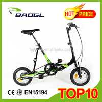 Baogl 12 inch fashion mini folding bicycle children beach cruiser bikes