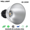 2016 induction highbay 100w 120w 150w 200w 300w industrial led high bay light