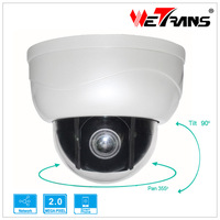 Full HD 1080P 3x Optical Zoom Pan Tilt H.264 Mini PTZ Network IP Camera Outdoor CCTV Dome Camera