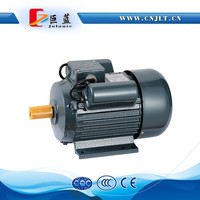 0.37kw single phase electric motor