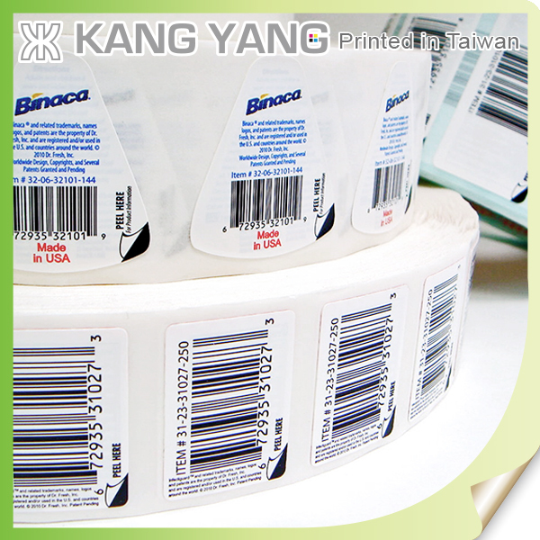 For Scanner Custom Printing Self Adhesive Thermal Transfer Paper Of Barcode, QR Code Label Sticker