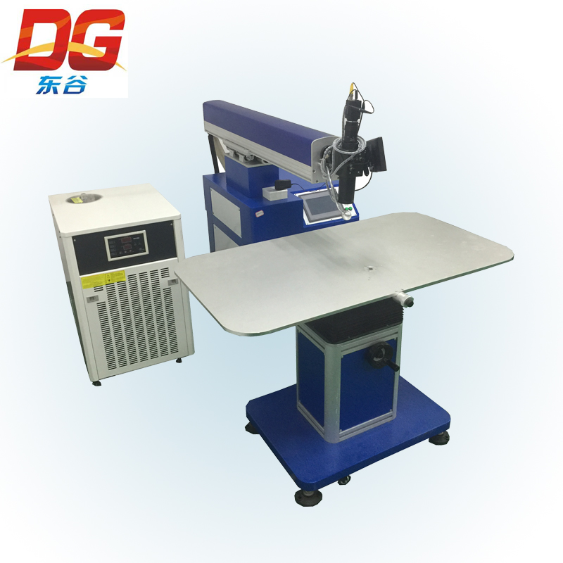 skin tightening mig levis jeans advertisment laser welding machine