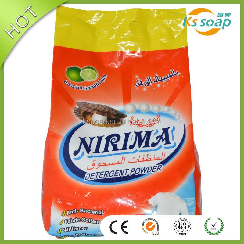 commercial dish washer laundry soap and detergent industry