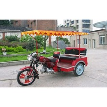 new style three wheel motorcycle