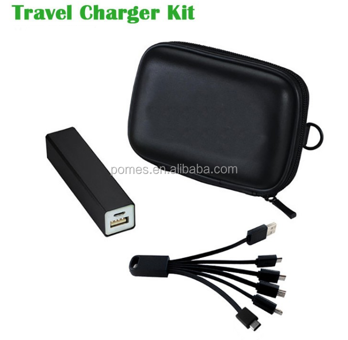 Promotional items for 2016 travel charging kit power bank