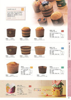 Pergamin Baking Cups and Children Baking Cup