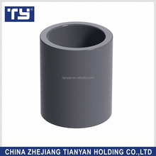 Good quality PVC UPVC plastic grey color Rubber Joint pipe fittings full coupling for Industry use