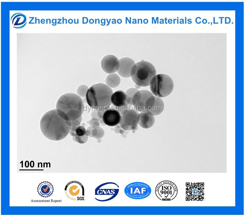 High Quality ultrafine gold particles nanoparticle from China