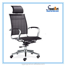 Modern executive wire mesh office chair with headrest