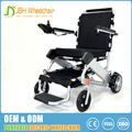 Hight quality PU solid tire aluminum folding big lightweight brushless foldable electric wheelchair