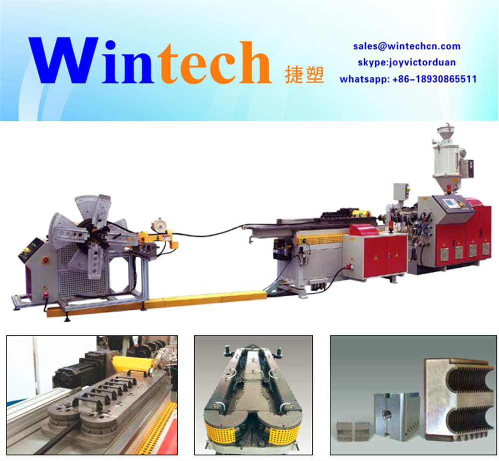 PE/PP/PA cable protection single wall corrugated pipe extruding machines