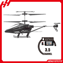 Iphone controled rc 3.5-channel metal series helicopter with gyro BT-002511