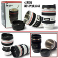 photography gift! EF 24-105 MM camera lens mug Gen V