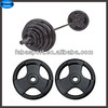 Rubber Coated Bumper plates