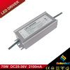 70w 2100ma constant current led power supply