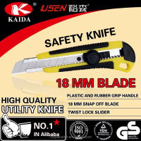 industrial home improvement material cutting knife