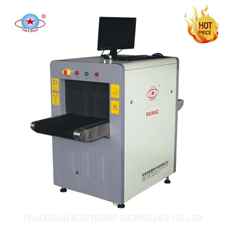 Security company hotel China factory price airport x ray luggage scanner machine x-ray parcel scanner equipment, baggage