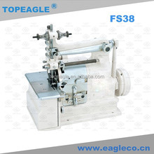 TOPEAGLE FS38 Shell Stitch Edge Shell Overlock Sewing Machine