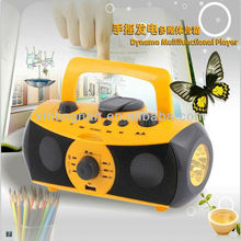 Dynamo Rechargeable MP3 Music Boxes Player with LED Torch FM/AM Radio & Siren/Bink, Outdoor Essential