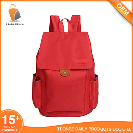Fashion Korean style school bags of latest designs