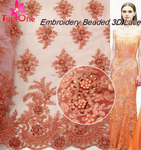 Beaded french lace wedding lace fabric 3d embroidery flower fabric lace