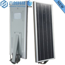 2016 High Power integrated solar LED Steet Light / LED High Pole Lamp For Square