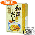 'Souken-sha' Japanese dish broth powder 8gx10 sachets