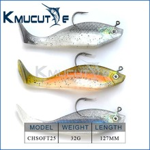 2016 New design popular shad fishing soft lure swim bait 127mm 32g sea water fishing lures