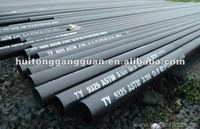 Pipeline ASTM A335 Standard seamless steel line pipe
