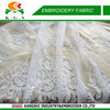 2015 new design organza embroidery lace fabric,wedding veil lace fabric