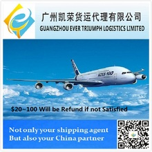 Cheap air cargo ship price from China to Venezuela