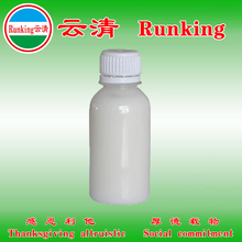 Runking antifreeze liquid antifoaming agent