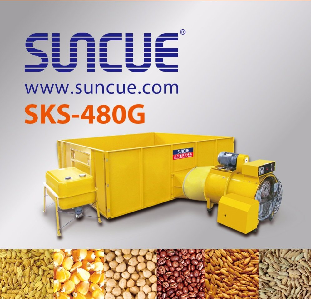SUNCUE SKS-480G coffee bean low temperature small grain dryer (rice, maize, seeds, grains)