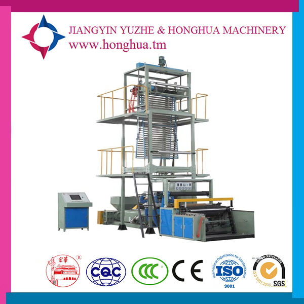 China high precision rotary die head film blowing machine